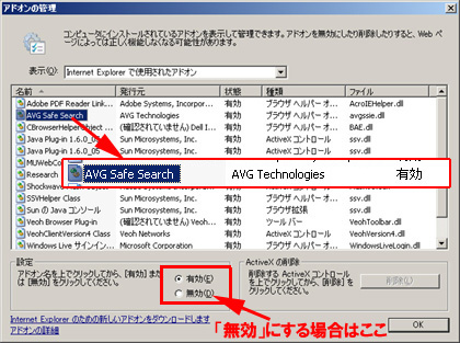 AVG 8.0