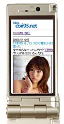 Mobile Eye+