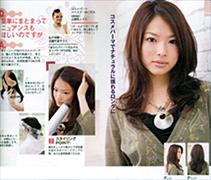 里中唯:近藤千恵子:最新・ヘアオーダーカタログ 2008年