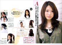 里中唯:近藤千恵子:少し大人め私に似合う髪形