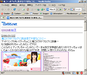 user agent switcherでのビュー